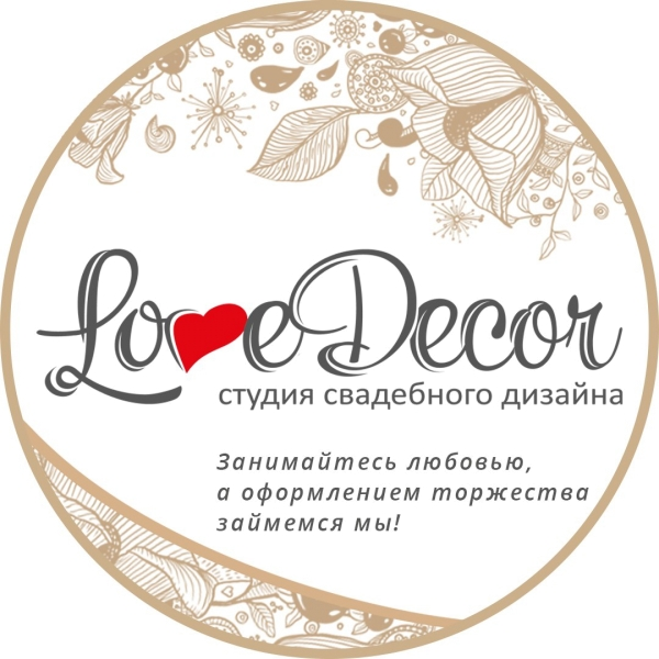 Love Decor